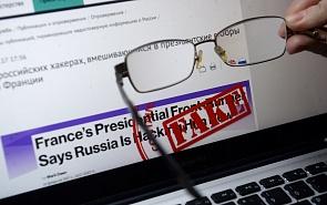 Россия и Китай: совместная война против фейк-ньюс