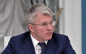 Валдайский клуб проведёт дискуссию с участием министра спорта Российской Федерации Павла Колобкова