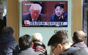 Проблемы региональной безопасности: корейское измерение – 2017