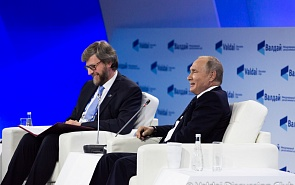 Владимир Путин принял участие в XV Ежегодном заседании Международного дискуссионного клуба «Валдай». Стенограмма пленарной сессии