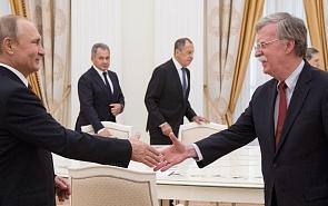 Вашингтон – Москва: мелкими шагами навстречу друг другу