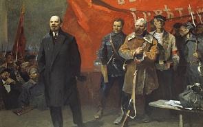 Экспертная дискуссия «Историческое наследие русской революции и современность»