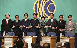 Страсти вокруг конституционной реформы в Японии
