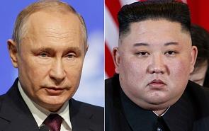 Экспертная дискуссия по итогам встречи президента России Владимира Путина и лидера КНДР Ким Чен Ына