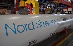 «Северный поток – 2»: политика vs бизнес
