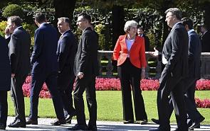 Brexit и прочие Exit: как сохранить единое пространство Евросоюза?