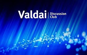 Встреча с Генеральным секретарём ООН Антониу Гутерришем в клубе «Валдай». Спикеры