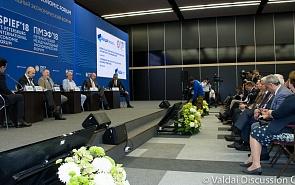Фотогалерея: сессия клуба «Валдай» на ПМЭФ-2018: «Время назад: политическое соперничество против экономического взаимодействия»