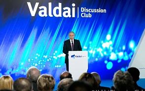 Фотогалерея: Заседание клуба «Валдай» с участием Владимира Путина