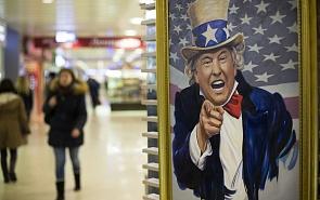 Принуждение непокорных: идеальный шторм санкционной войны