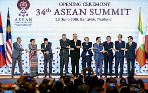 АСЕАН: стабильность, безопасность и устойчивость