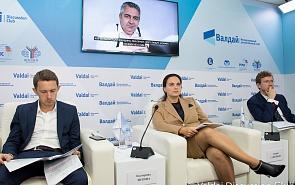 Фотогалерея: Балканский вопрос сегодня: вызовы для России. Экспертная дискуссия