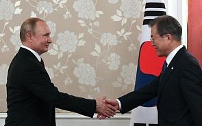 Российско-корейское сотрудничество в режиме ожидания