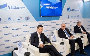 Экспертная дискуссия, посвящённая ситуации вокруг Совместного всеобъемлющего плана действий по иранской ядерной программе