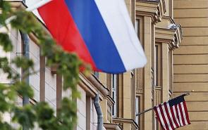 Экспертная дискуссия, посвящённая современному состоянию российско-американских отношений