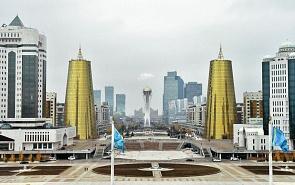 Казахстанско-российский экспертный форум