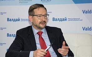 Фотогалерея: Экспертная дискуссия с участием генерального секретаря ОБСЕ Томаса Гремингера