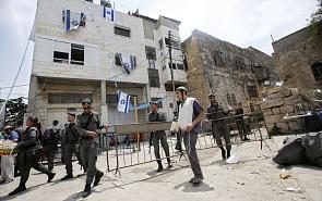 Израиль, Палестина и неопределённое будущее усилий США