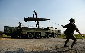 Международная безопасность в условиях ядерной неопределённости. Экспертная дискуссия
