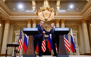 Встречи Трампа с Путиным как средство глобальной психотерапии