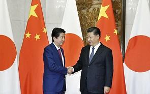 Визит Абэ в Китай: в поисках баланса на фоне торговых войн