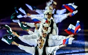 «Перспективы Пакистана в современном развитии и российско-пакистанские отношения». Экспертная дискуссия