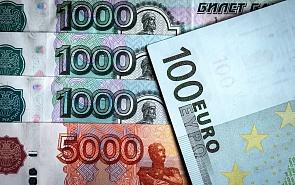 Россия и ЕС готовы перейти на расчёты в евро. Почему это хорошая новость?