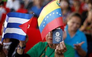 Венесуэльские традиции: каковы внутренние причины нынешнего конфликта?
