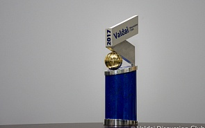 Фотогалерея: Церемония вручения Премии клуба «Валдай» в Сочи