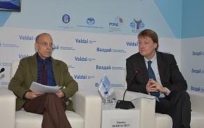 Экспертная дискуссия, посвящённая последним тенденциям в сфере контроля над вооружениями