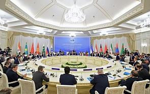 Будущее стран ШОС: о программе сотрудничества до 2035 года