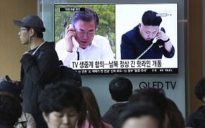 Саммит «Ким – Мун»: что будет с ракетно-ядерной программой КНДР?