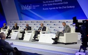 Фотогалерея: Россия на Ближнем Востоке сегодня и завтра. Специальная сессия