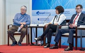 Фотогалерея: III Российско-казахстанский экспертный форум. Сессия 5