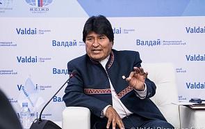 Дискуссия с участием президента Боливии Эво Моралеса