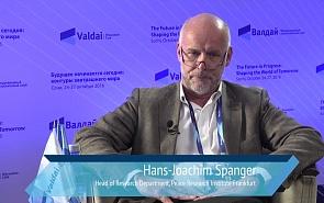 Ханс-Йоахим Шпангер о меняющейся роли ЕС