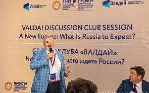 Фотогалерея: Сессия клуба «Валдай» на ПМЭФ-2019. Новая Европа: чего ждать России?