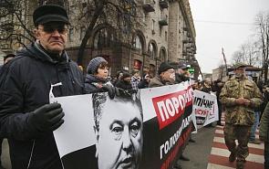 Украина–2017: путь в тупик