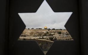 Будущее Иерусалима и его роль в урегулировании палестино-израильского конфликта