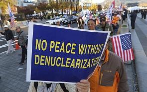 Стратегическое одиночество Вашингтона в процессе денуклеаризации Северной Кореи