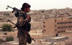 Курдское наступление на Ракку и интересы глобальных игроков