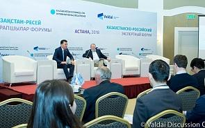 Фотогалерея: II Российско-казахстанский экспертный форум. Открытие и Панель: Евразия в эпоху глобальной геополитической трансформации