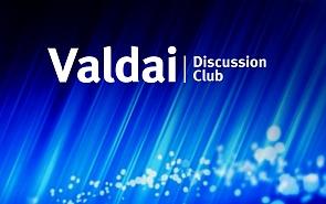 Экспертная дискуссия «Балканский вопрос сегодня: вызовы для России». Спикеры