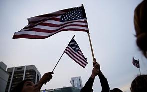 Политика США и глобализация: до и после мирового финансового кризиса.