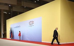 Саммит «Большой двадцатки»: послесловие