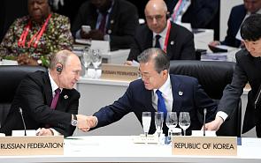 Развитие российского Дальнего Востока: взгляд из Кореи