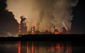 Экспертная дискуссия, посвящённая вопросам изменения климата в мире