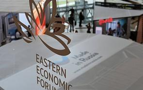 Россия – Южная Корея – ЕАЭС: перспективы диверсификации