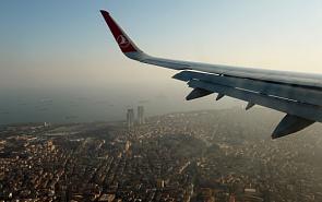 Турция сбила свой газовый хаб