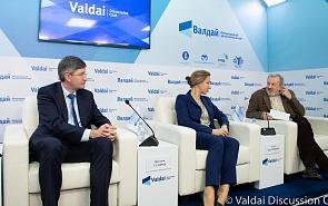 Фотогалерея: Экспертная дискуссия, посвящённая повестке саммита «Группы двадцати» в Аргентине